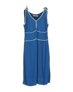 Платье до колена Nice Things BY Paloma S.