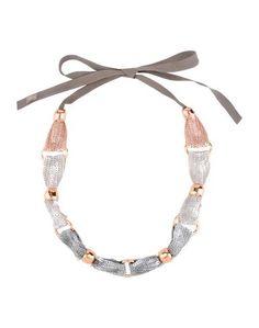 Ожерелье Intropia