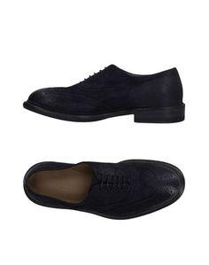 Обувь на шнурках Laboratorigarbo