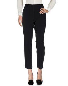 Повседневные брюки Vanessa Bruno