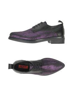 Обувь на шнурках Neurone