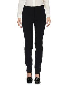 Повседневные брюки Violet Atos Lombardini