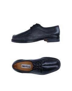 Обувь на шнурках Melluso