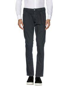 Повседневные брюки Julian Keen