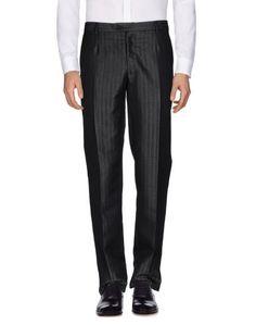 Повседневные брюки Carlo Pignatelli Classico