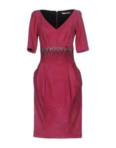 Платье до колена Ivarson