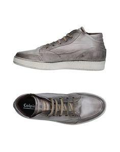 Высокие кеды и кроссовки Calpierre