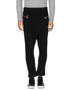 Повседневные брюки Siyah Istanbul