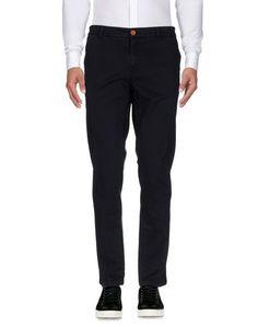 Повседневные брюки Giulio Corsari