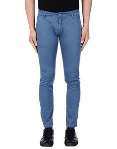 Повседневные брюки DI Biasi