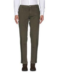 Повседневные брюки Henry Smith