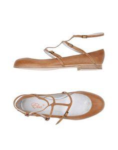 Балетки Elsa Shoes