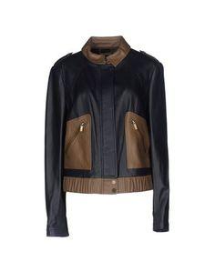 Куртка Diane von Furstenberg