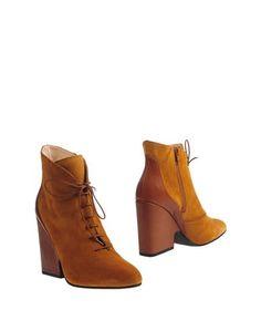 Полусапоги и высокие ботинки Sacha London