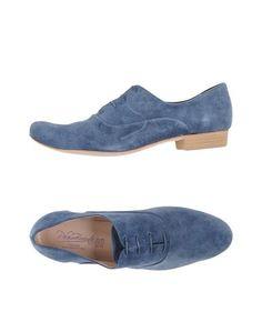 Обувь на шнурках Palazzo Bruciato