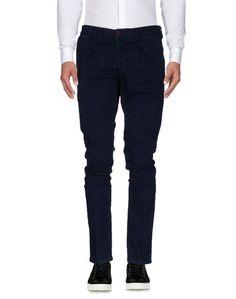 Повседневные брюки Barbati