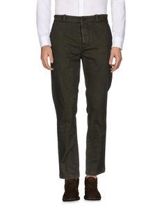 Повседневные брюки Nicolas & Mark