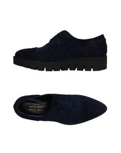 Обувь на шнурках Michel Batic