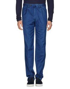 Джинсовые брюки Vigano