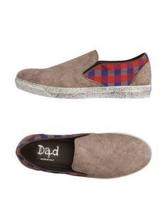 Низкие кеды и кроссовки Da.D