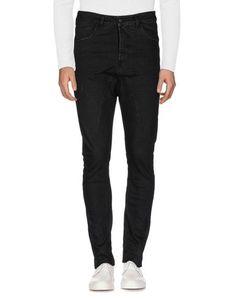 Джинсовые брюки PoÈme BohÈmien
