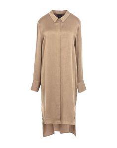 Платье до колена Selected Femme