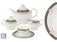 """Чайный сервиз 21 предмет на 6 персон """"Петергоф"""" Emerald"""