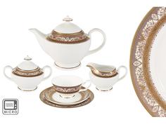 """Чайный сервиз 21 предмет на 6 персон """"Персия"""" Emerald"""