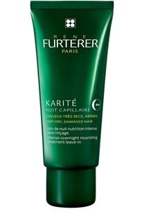 Питательная сыворотка для ночного ухода за волосами Karite Rene Furterer