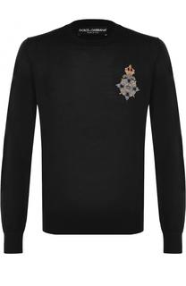 Кашемировый джемпер с декоративной отделкой Dolce & Gabbana