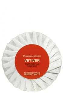 Туалетное мыло для рук Vetiver Frederic Malle