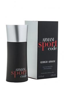 Туалетная вода Giorgio Armani