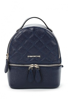 Рюкзак Dimanche