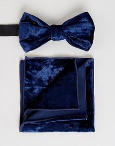 Галстук-бабочка и платок для нагрудного кармана из мятого бархата ASOS - Темно-синий