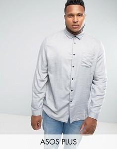 Зеленая меланжевая рубашка из саржи ASOS PLUS - Серый