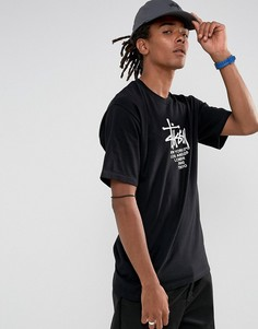 Черная футболка с принтом Stussy - Черный
