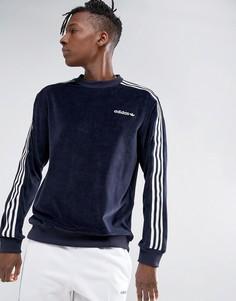 Темно-синий велюровый свитшот adidas Originals Osaka CV8958 - Темно-синий