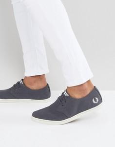 Серые саржевые кроссовки Fred Perry Byron - Серый