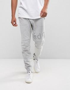 Джоггеры Esprit - Серый