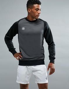 Спортивный свитшот с рукавами реглан Umbro - Серый