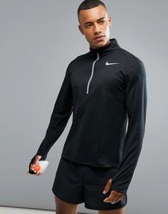 Черный свитшот с молнией до груди Nike Running 856827-010 - Черный