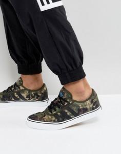 Кроссовки с камуфляжным принтом adidas Skaterboarding Adi-Ease BY4034 - Зеленый