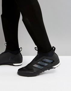 Черные футбольные кроссовки для игры на газоне adidas Tango 17+ Pure Control Astro BY1942 - Черный
