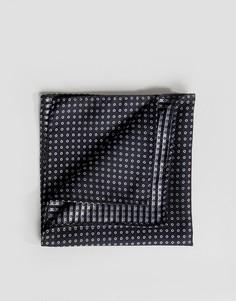 Темно-синий платок для нагрудного кармана в горошек Jack & Jones - Темно-синий