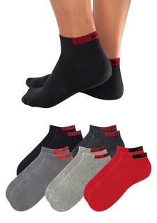 Спортивные носки, 10 пар H.I.S.