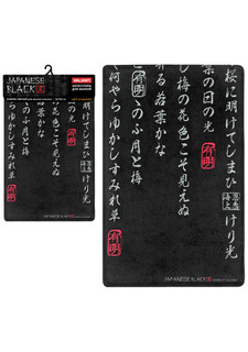 Коврик для ванной комнаты JAPANESE BLACK Valiant