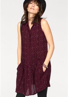 Платье-рубашка BOYSENS
