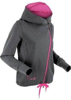 Трикотажная куртка с асимметричной застежкой-молнией (серый меланж) Bonprix