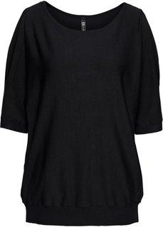 Пуловер с вырезами (черный) Bonprix
