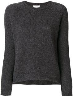 пуловер с круглым вырезом Forte Forte